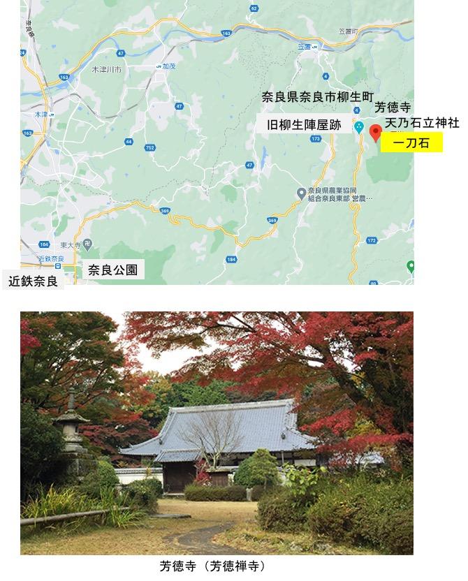 f:id:yachikusakusaki:20210105232730j:plain