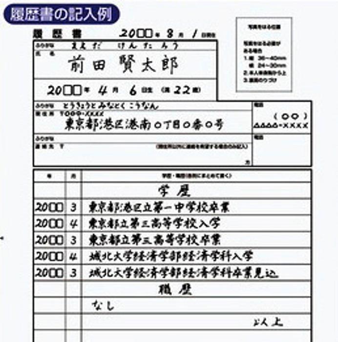 f:id:yachikusakusaki:20210106120737j:plain