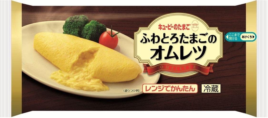 f:id:yachikusakusaki:20210107013219j:plain