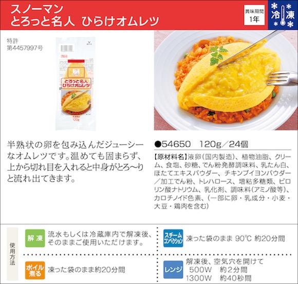 f:id:yachikusakusaki:20210107221336j:plain