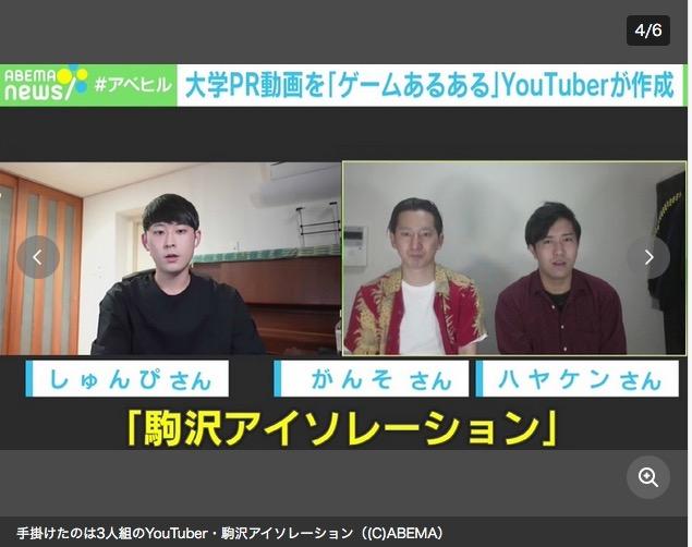 f:id:yachikusakusaki:20210109001254j:plain