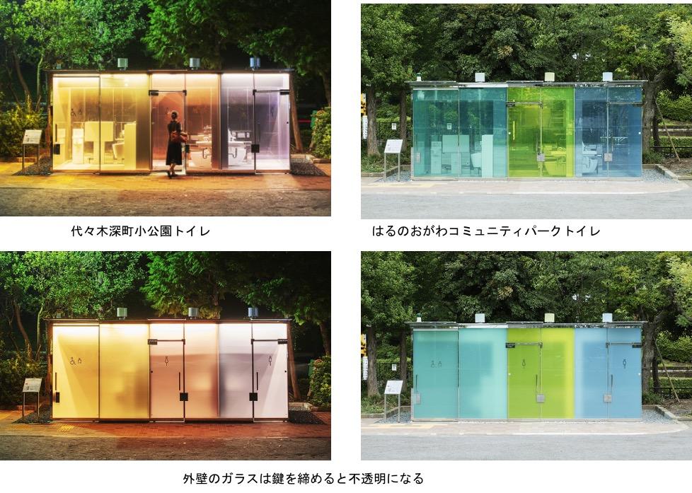 f:id:yachikusakusaki:20210113190022j:plain