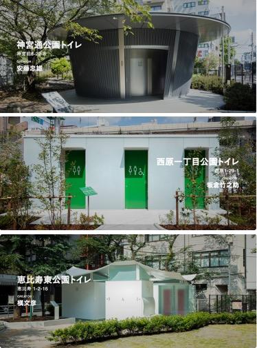 f:id:yachikusakusaki:20210113190050j:plain