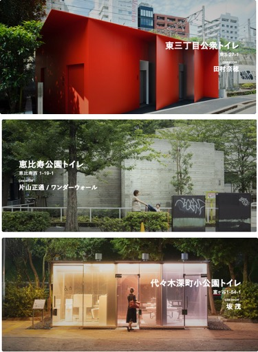 f:id:yachikusakusaki:20210113190106j:plain