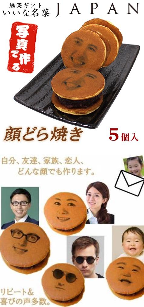 f:id:yachikusakusaki:20210113224552j:plain