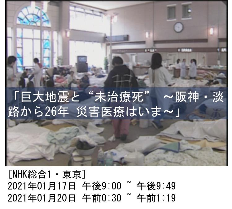 f:id:yachikusakusaki:20210117234453j:plain