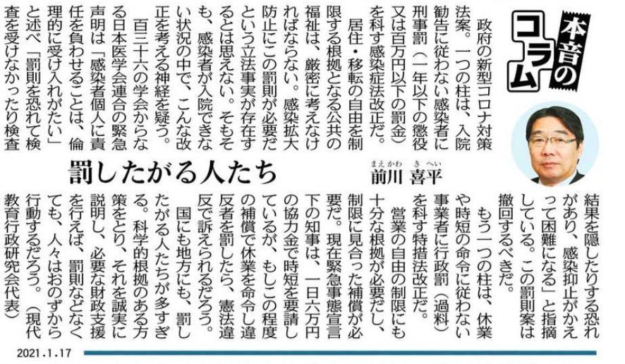f:id:yachikusakusaki:20210118232128j:plain