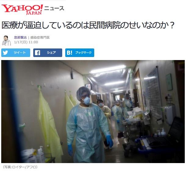 f:id:yachikusakusaki:20210120004923j:plain