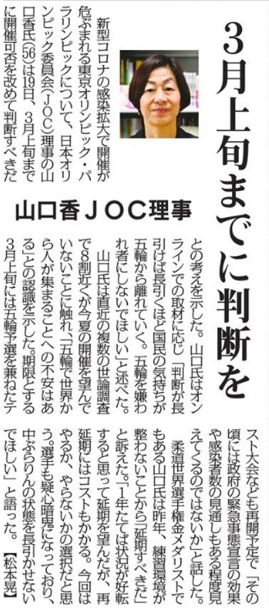 f:id:yachikusakusaki:20210121013136j:plain