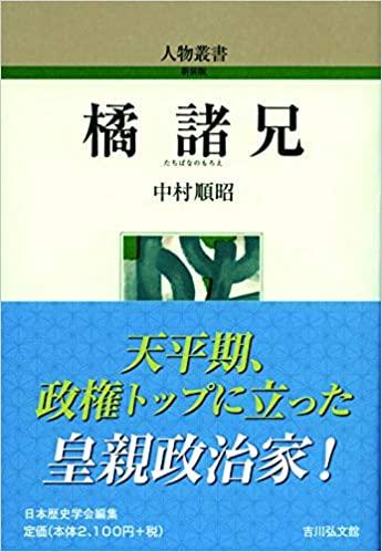f:id:yachikusakusaki:20210122232609p:plain