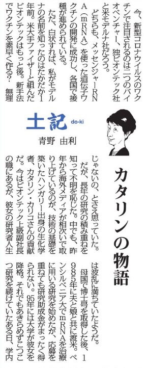 f:id:yachikusakusaki:20210130180537j:plain