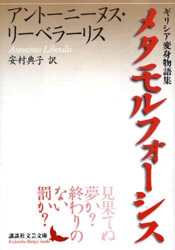 f:id:yachikusakusaki:20210203004027j:plain