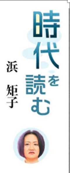 f:id:yachikusakusaki:20210207182506j:plain