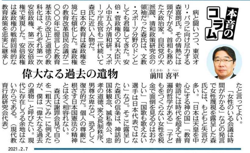 f:id:yachikusakusaki:20210207182538j:plain