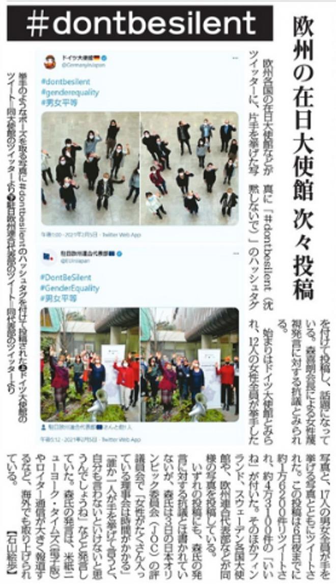 f:id:yachikusakusaki:20210207182641j:plain