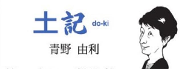 f:id:yachikusakusaki:20210214011327j:plain