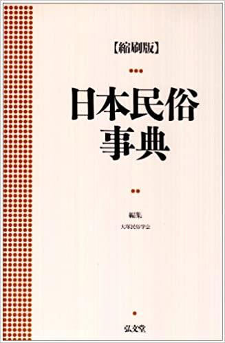 f:id:yachikusakusaki:20210215232410p:plain