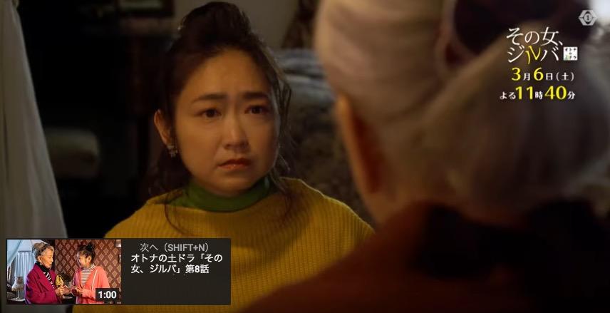 f:id:yachikusakusaki:20210307180717j:plain