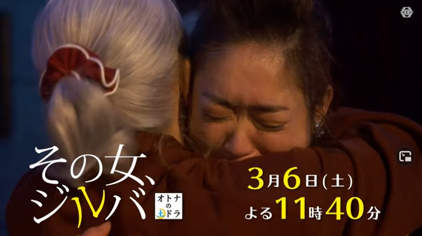 f:id:yachikusakusaki:20210307180757j:plain