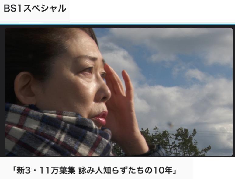 f:id:yachikusakusaki:20210311225625j:plain