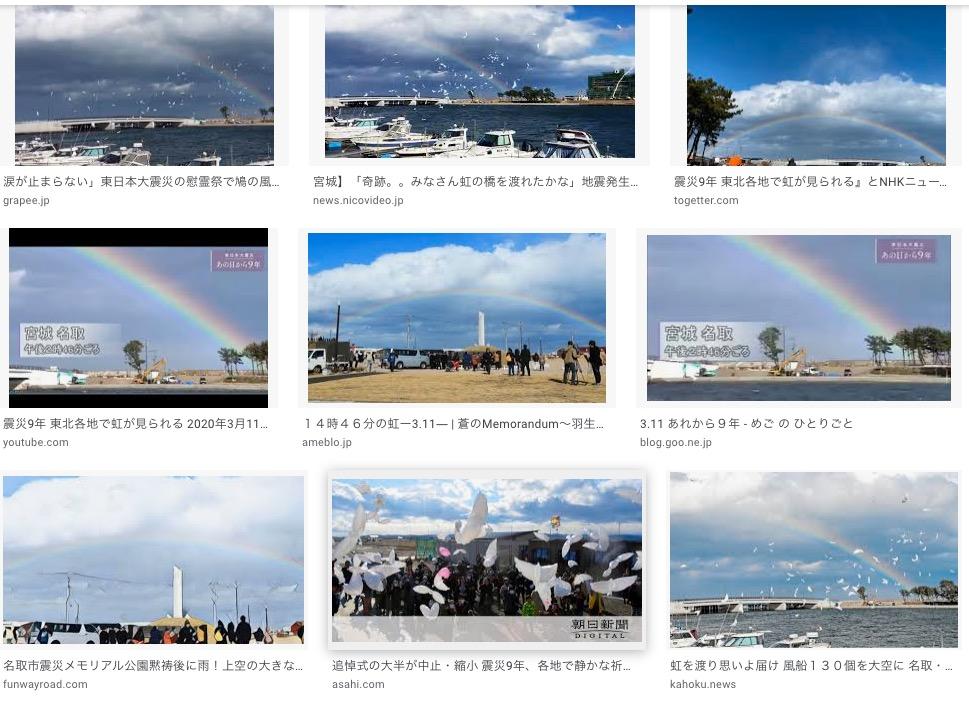 f:id:yachikusakusaki:20210312011431j:plain