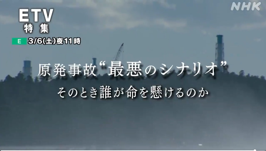 f:id:yachikusakusaki:20210313234219j:plain