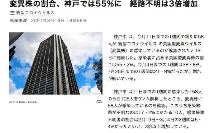 f:id:yachikusakusaki:20210321113419j:plain
