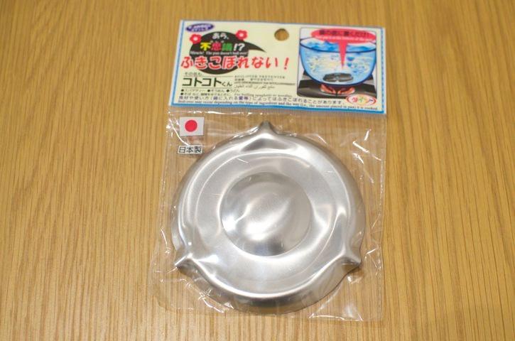 f:id:yachikusakusaki:20210325231414j:plain