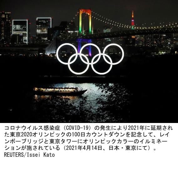 f:id:yachikusakusaki:20210418013611j:plain