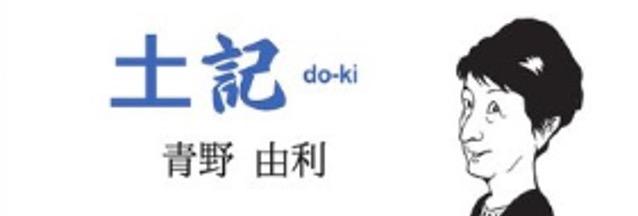 f:id:yachikusakusaki:20210613225813j:plain