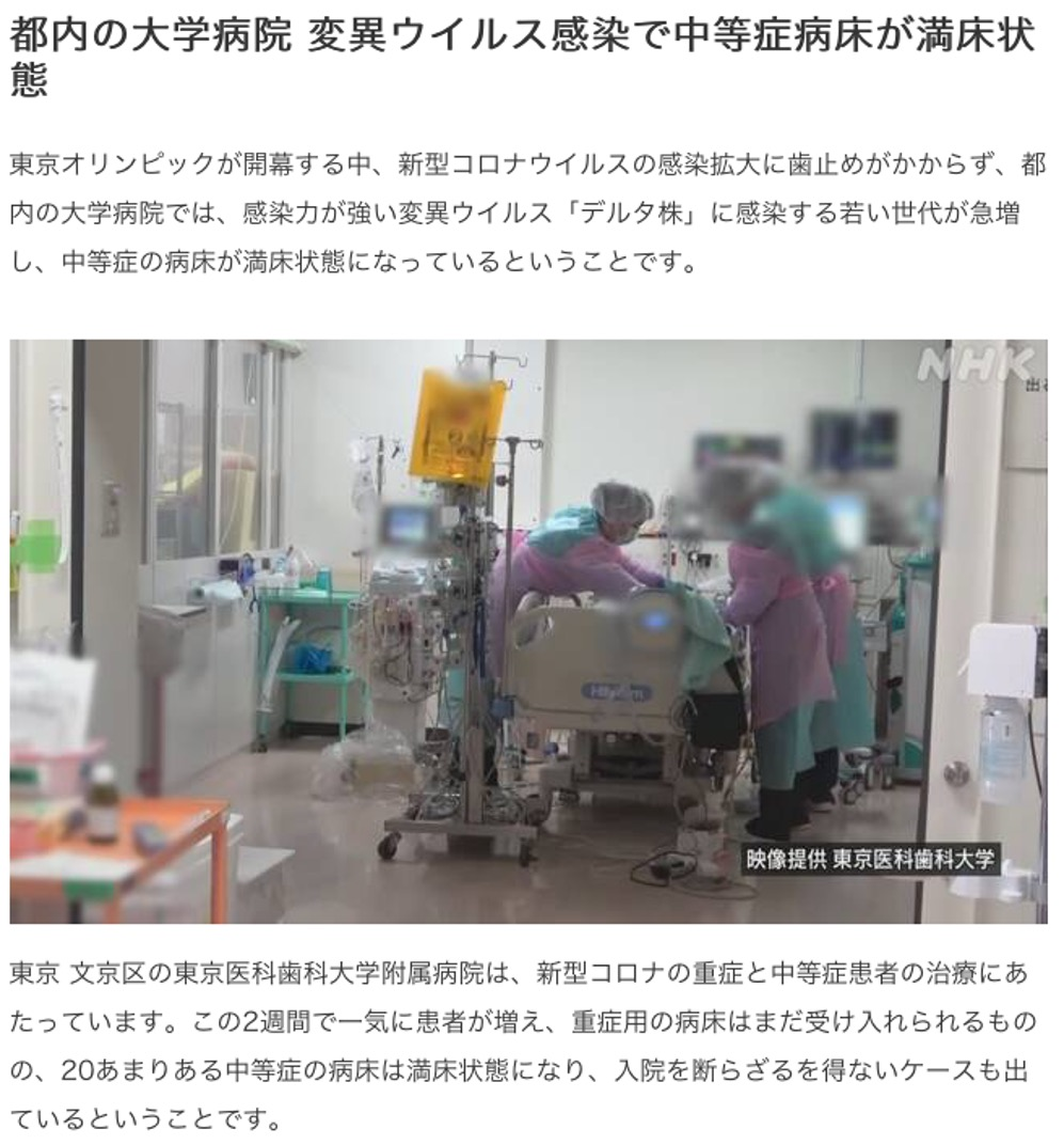 f:id:yachikusakusaki:20210724185037j:plain