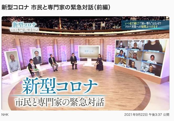 f:id:yachikusakusaki:20210924234838j:plain