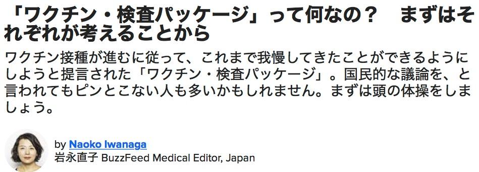 f:id:yachikusakusaki:20210927014604j:plain