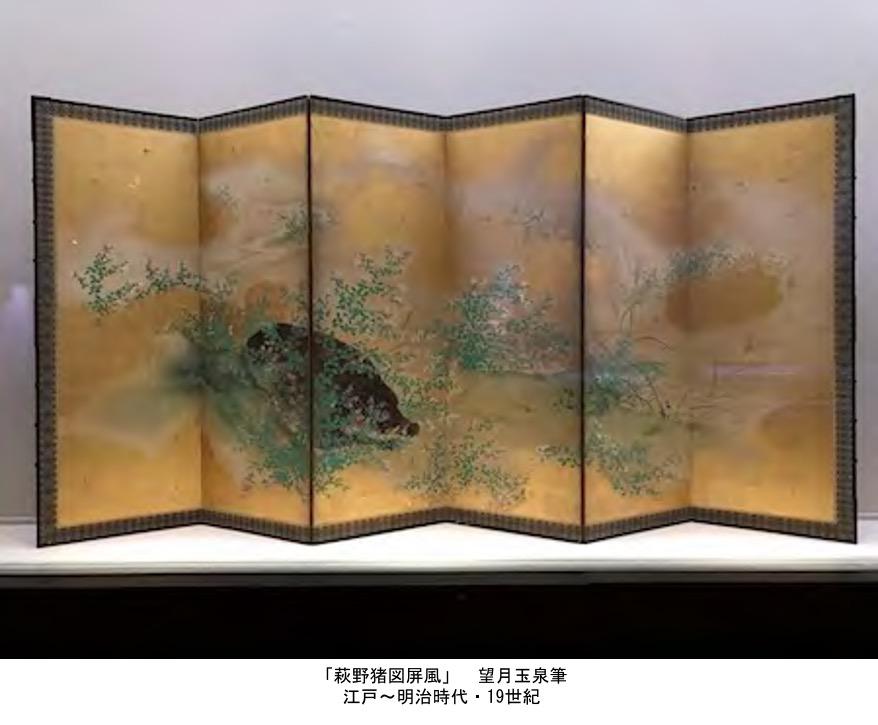 f:id:yachikusakusaki:20211009002020j:plain