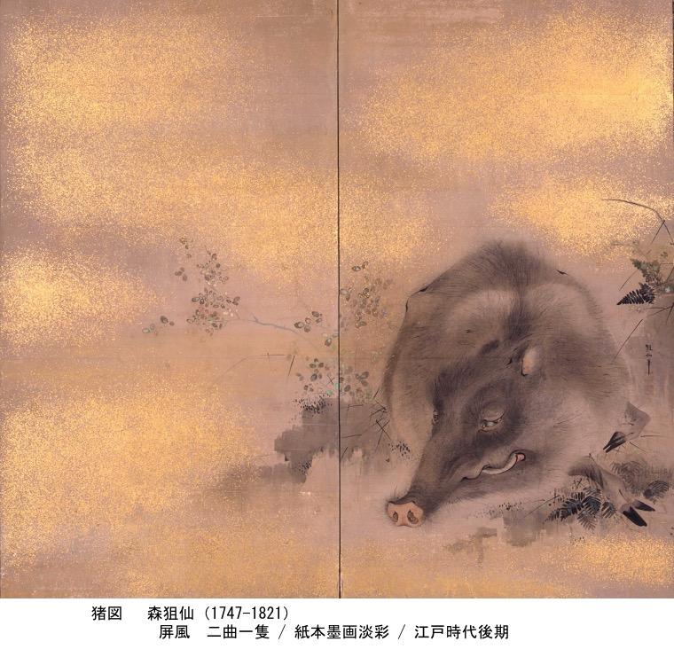 f:id:yachikusakusaki:20211009011833j:plain