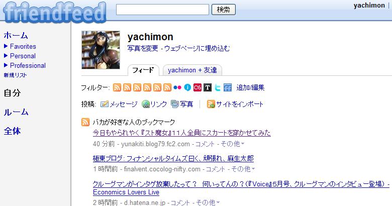 f:id:yachimon:20090410221141p:image:w650