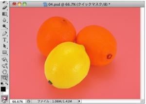 f:id:yachin29:20121205023657j:image