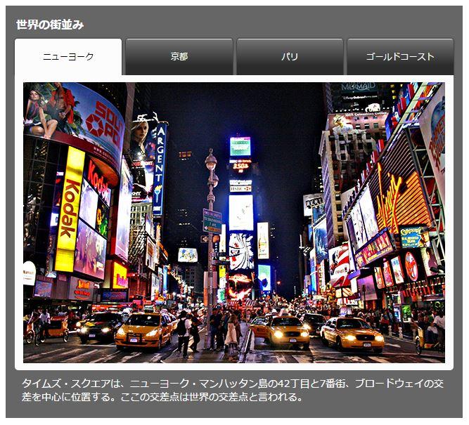 f:id:yachin29:20150828022147j:plain