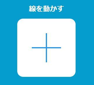 f:id:yachin29:20160407133156j:plain