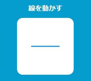 f:id:yachin29:20160407133215j:plain