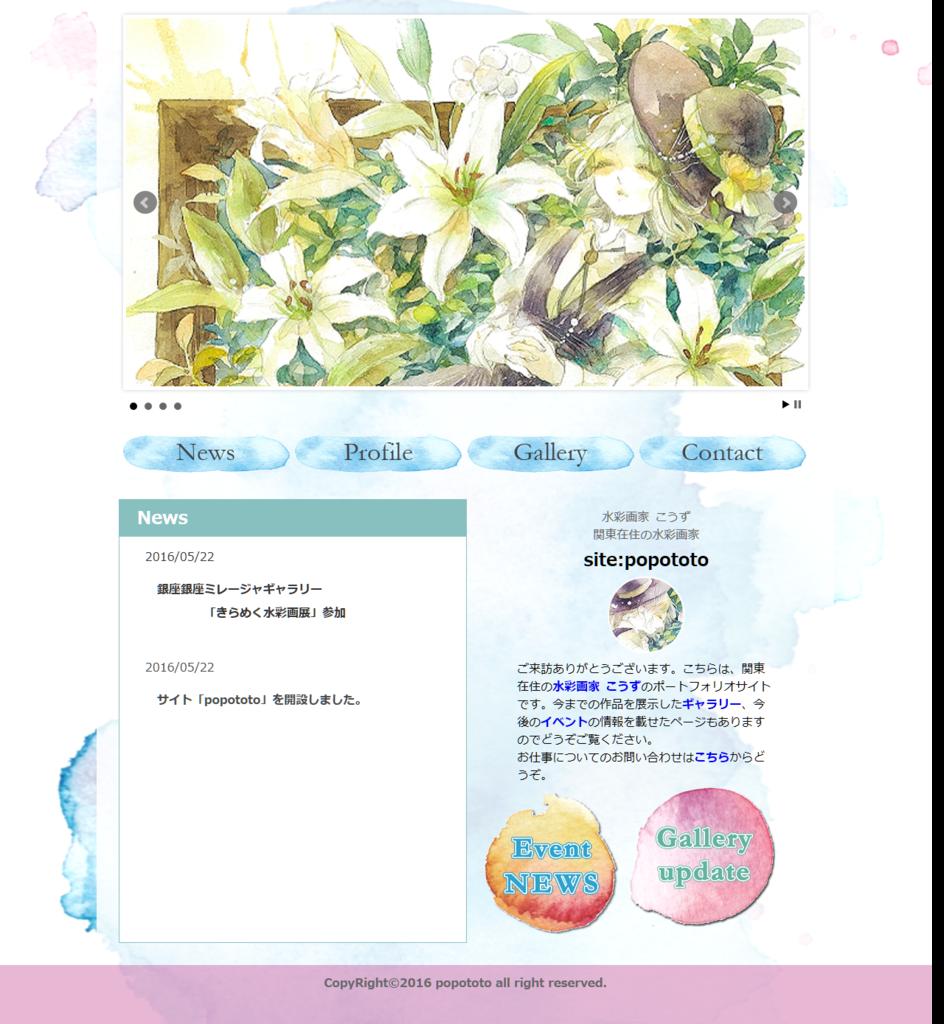 f:id:yachin29:20160616131753p:plain