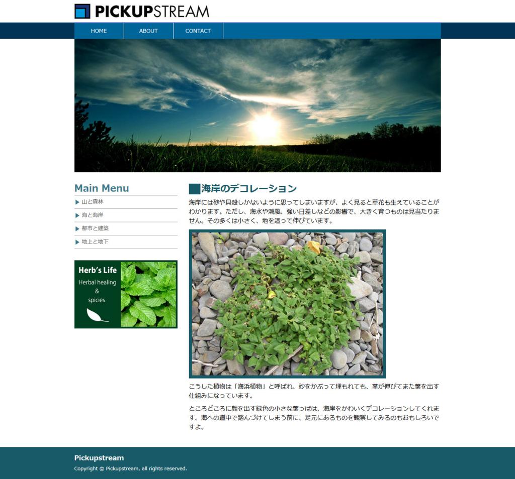 f:id:yachin29:20160818013905j:plain