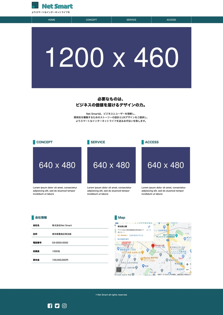 f:id:yachin29:20200901010715j:plain