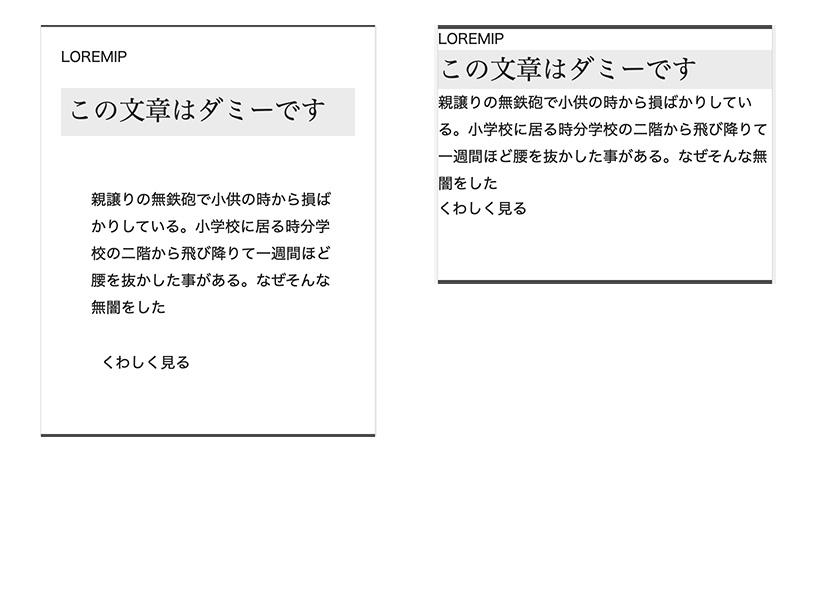 f:id:yachin29:20210209012104j:plain