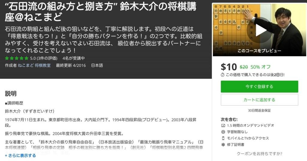 f:id:yachiro:20170307054002j:plain