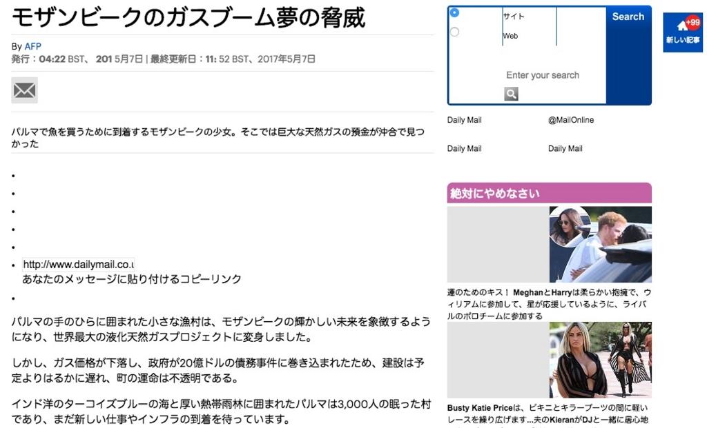 f:id:yachiro:20170508141324j:plain