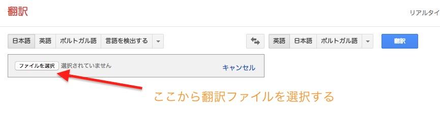 f:id:yachiro:20170521142852j:plain