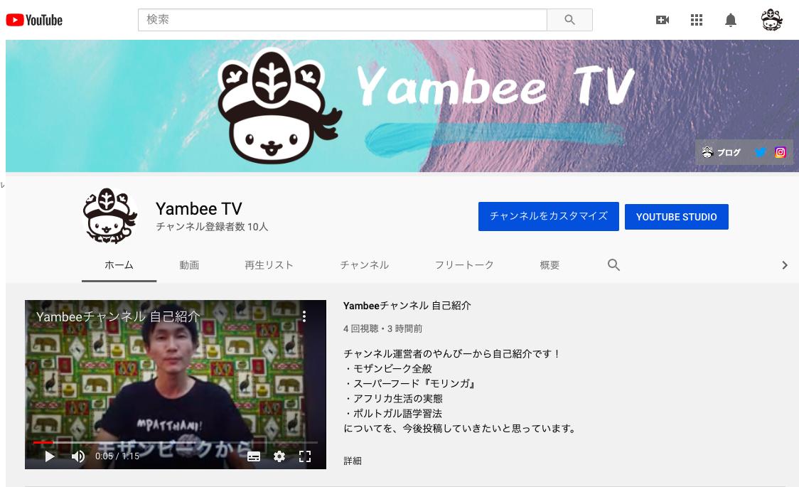 f:id:yachiro:20191209144244p:plain