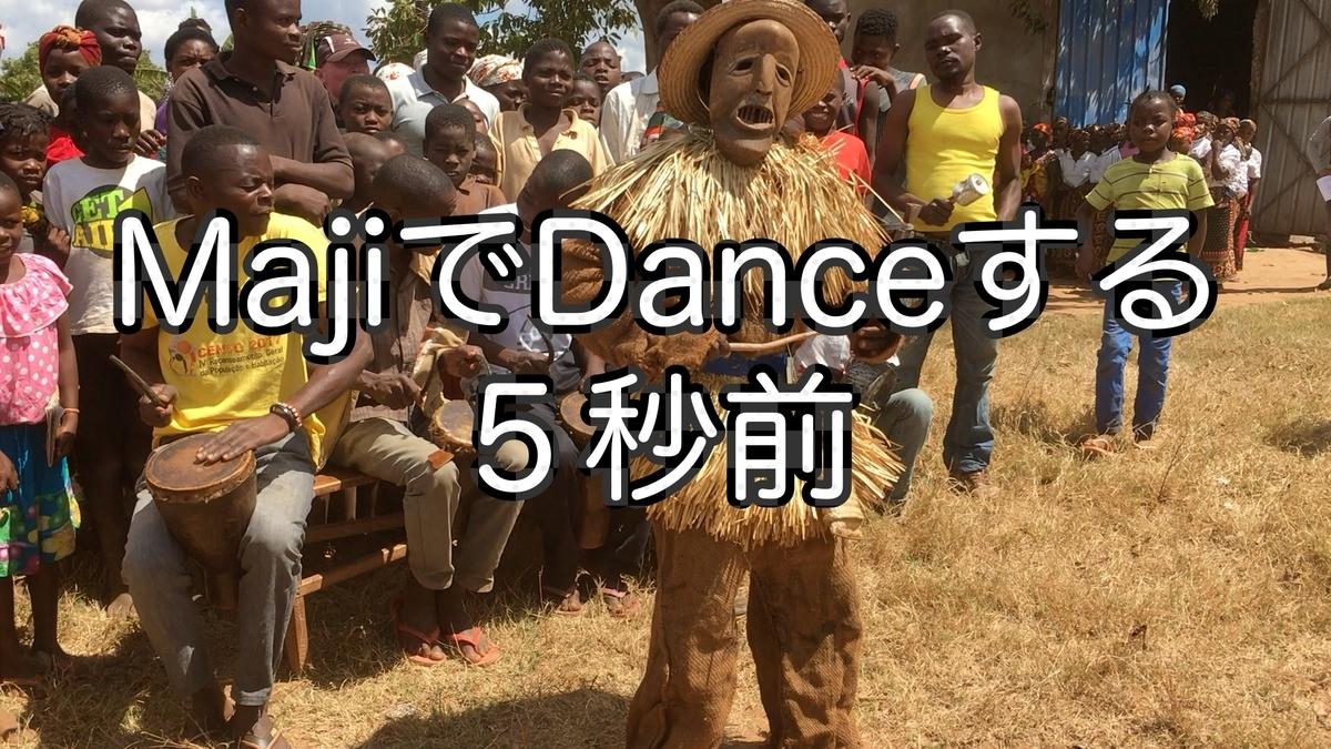 f:id:yachiro:20191212060733j:plain