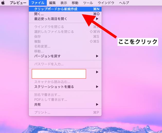 f:id:yachiro:20200130183504p:plain